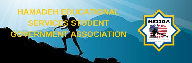 HAMADEH EDUCATIONAL SERVICES STUDENT GOVERNMENT ASSOCIATION.jpg